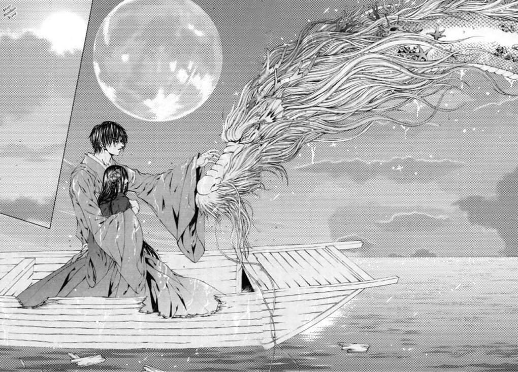 Cô dâu thủy thần