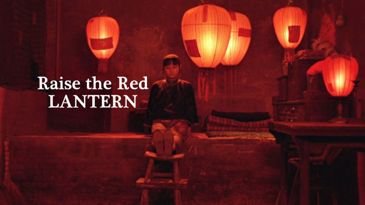 Raise the Red Lantern 1991