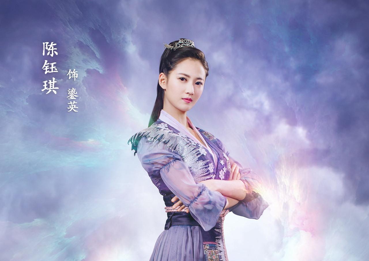 Lưu Anh- Biện Thành Công chúa
