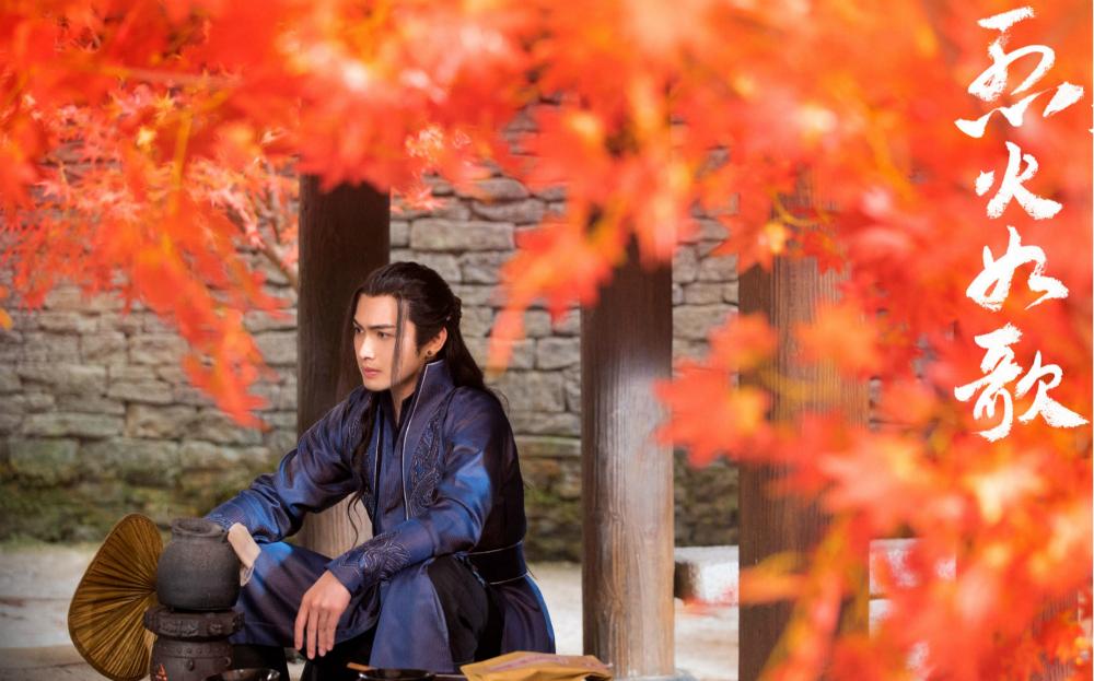 Liet hoa nhu ca - Chien Phong