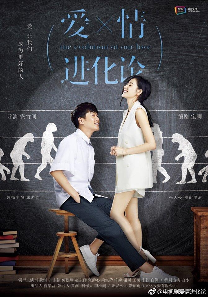 Drama Thuyết tiến hóa tình yêu