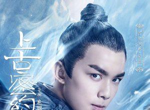 Tóm tắt phim Sơn Hải Kinh chi Thượng cổ mật ước