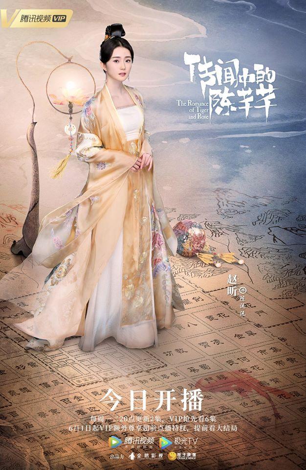 Trần Nguyên Nguyên
