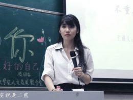 Bát Nguyệt Trường An - tác giả văn học mạng nổi tiếng
